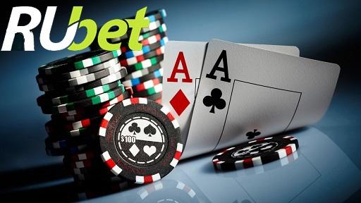 Онлайн покер в Рубет казино